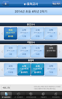Screenshot of 새미평가