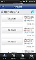 Screenshot of 무료전자책 + 도서관정보 : 리브로피아(wifi)