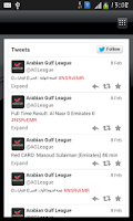 Screenshot of Arabian Gulf League