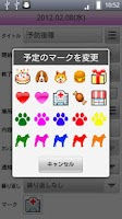 Screenshot of Puppy calendar Free