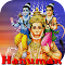 Hanuman Chalisa Audio &3D BooK 2.1 Apk