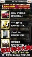 Screenshot of 777悶鍋水果盤(Casino Slot )