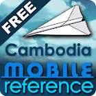 Cambodia - FREE Travel Guide icon