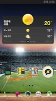 Screenshot of Baseball - KakaoHome Theme