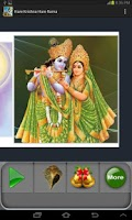 Screenshot of Hare Krishna Hare Rama