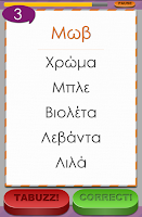 Screenshot of Tabuzz Greek