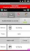Screenshot of SU Call Control + Call Blocker