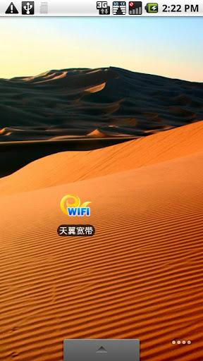 ChinaNet WiFi dialer(beta1)