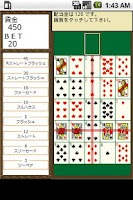 Screenshot of Poker-Solitaire