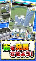 Screenshot of トレインシティ![登録不要の電車&街作りゲーム]