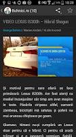 Screenshot of www.buhnici.ro - official app