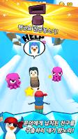 Screenshot of 뽀로로와 슈퍼펭귄 for Kakao