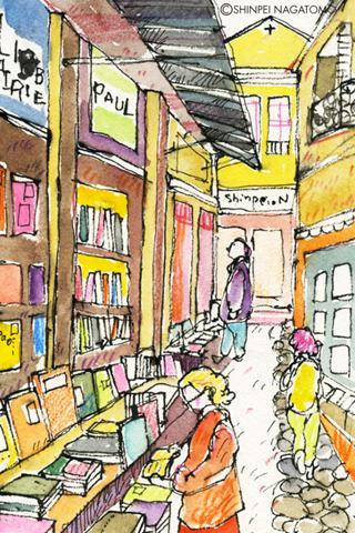 【免費個人化App】Shinpei illust Book -ART--APP點子