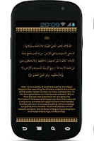 Screenshot of Ayatul Kursi