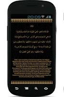 Screenshot of Ayatul Kursi