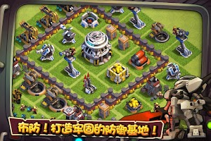 Screenshot of 口袋战争