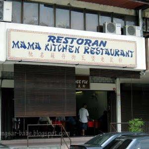 restoran mama kitchen restaurant mama kitchen malaysia
