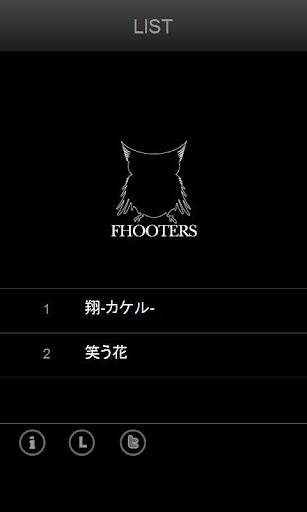 Album Appli FHOOTERS