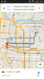 Directions map - screenshot