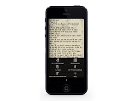 Screenshot of Tigrigna Bible (Free)