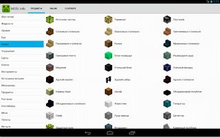 Screenshot of Minecraft Galaxy info