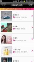Screenshot of 광고시청 누적1시간4800원~돈버는 어플 Getdon!