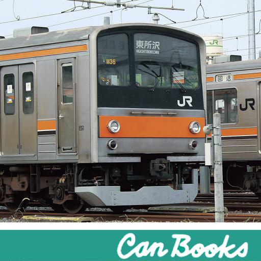 武蔵野線まるごと探見 書籍 App LOGO-硬是要APP