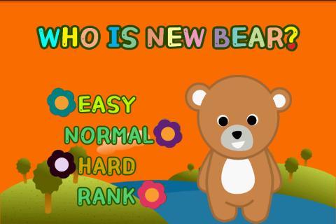 【免費娛樂App】Who is new Bear?:Memory Game-APP點子