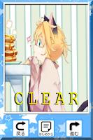 Screenshot of 鏡音レン ボカロパズル