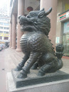 Monster sculpture in front of Huaxia Bank