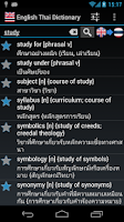 Screenshot of Offline English Thai Dict.