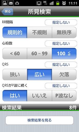 RakurakuShindenzuTraining - screenshot