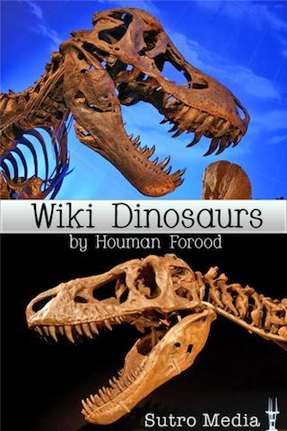 Wiki Dinosaurs