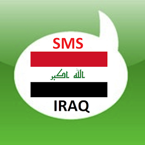 Free SMS Iraq For PC / Windows 7/8/10 / Mac – Free Download