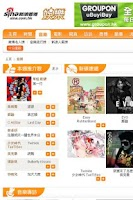 Screenshot of 音樂MP3十大熱門網站 Music Top 10
