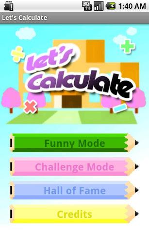 のは 計算してみましょう Math games