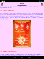 Screenshot of Brahmakumaris 7 Day Course