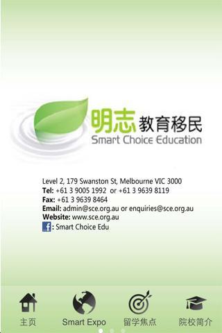 Smart Choice Education