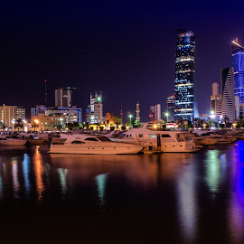 reflection by Ahmed Maher - City,  Street & Park  Skylines