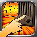 Super Knock And Run 1.0.0 icon