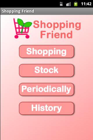 Shopping Friend