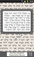 Screenshot of PowerSefer Daf Yomi