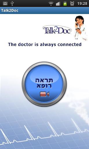 Talk 2 Doc