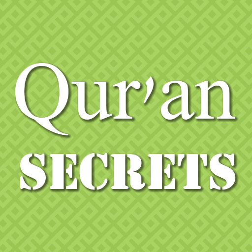 Qur'an Reader LOGO-APP點子