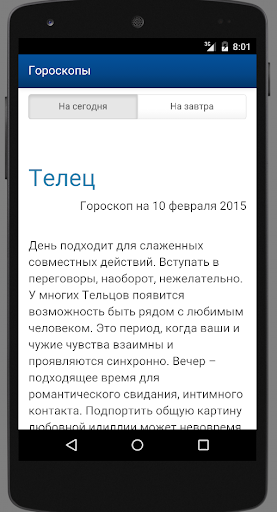 devushki-golie-kuryat