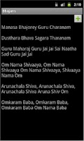 Screenshot of Bhajans