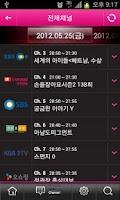 Screenshot of 티브로드