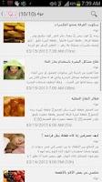 Screenshot of مجلاتي مجلات المرأة العربية