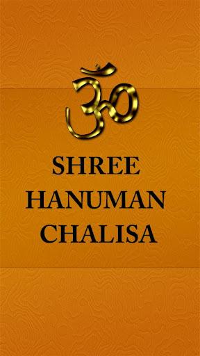 Attract Power- Jai Hanuman
