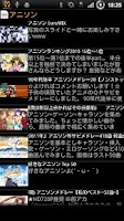 Screenshot of 音楽PV MUSIC youtubeストリーミングプレイヤー